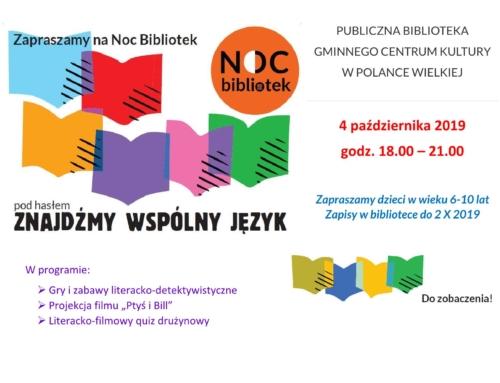 Zapisy na Noc Bibliotek 2019